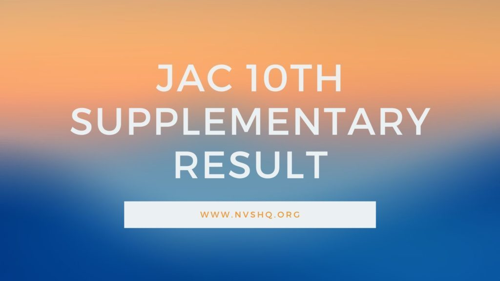 JAC 10th Supplementary Result