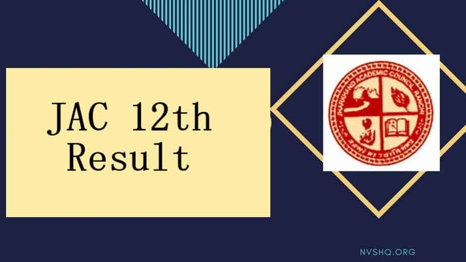 JAC-12th-Result-2021