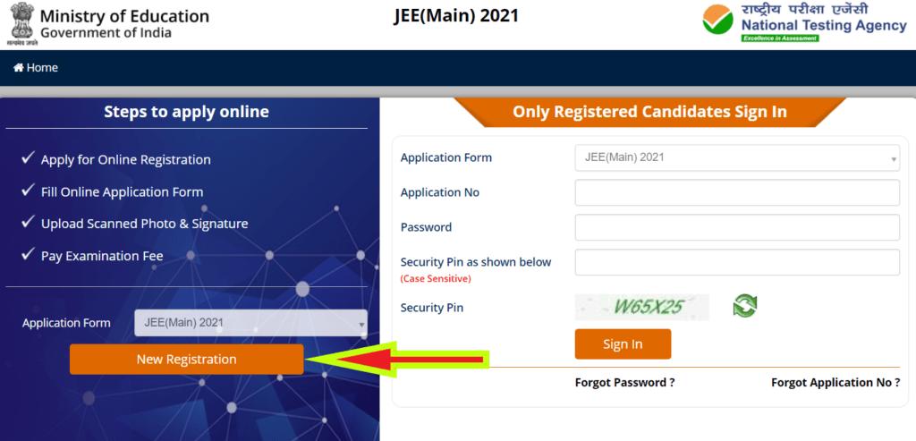JEE-main-new-registration-2021