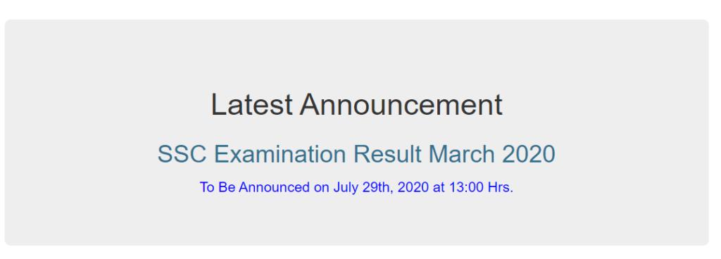 Maharashtra SSC Exam Result 2020