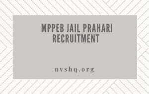 MPPEB-Jail-Prahari-Recruitment-2020-Apply-Online-Eligibility-Dates-Notification