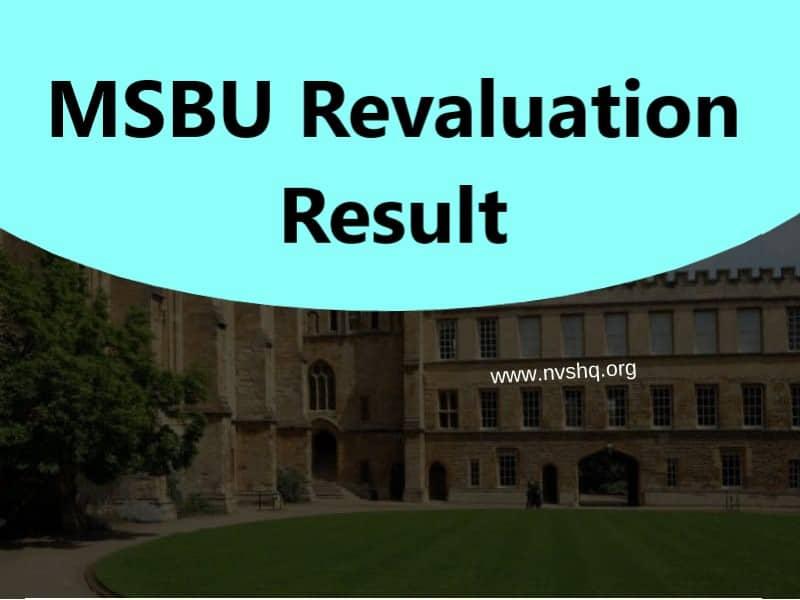 MSBU-Revaluation-Result-2021