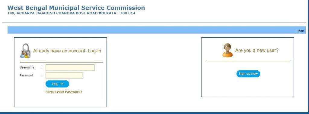 MSCWB Conservancy Mazdoor  Portal
