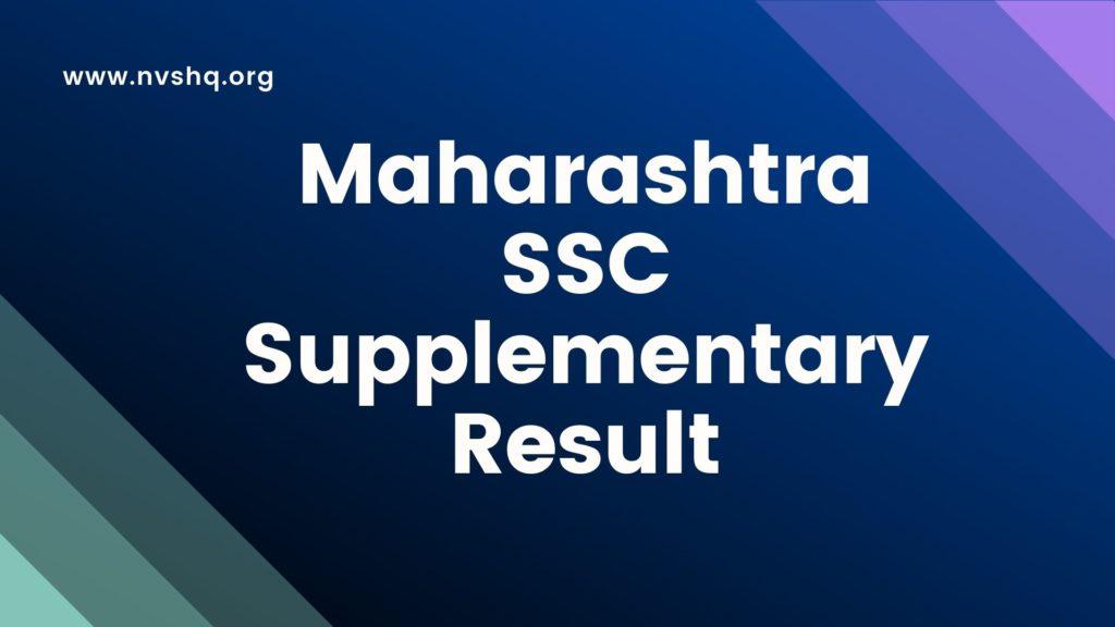 Maharashtra SSC Supplementary Result