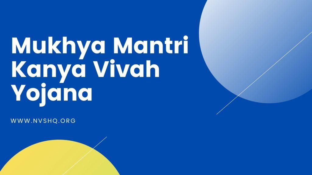 Mukhya Mantri Kanya Vivah Yojana