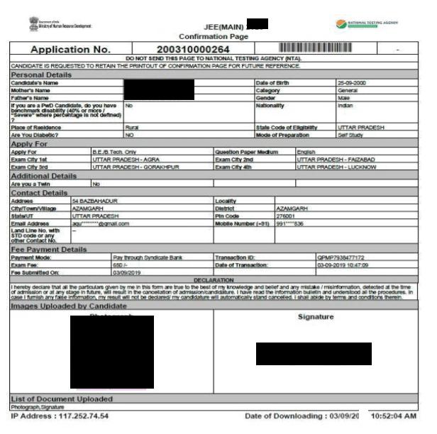 Print-Application-form