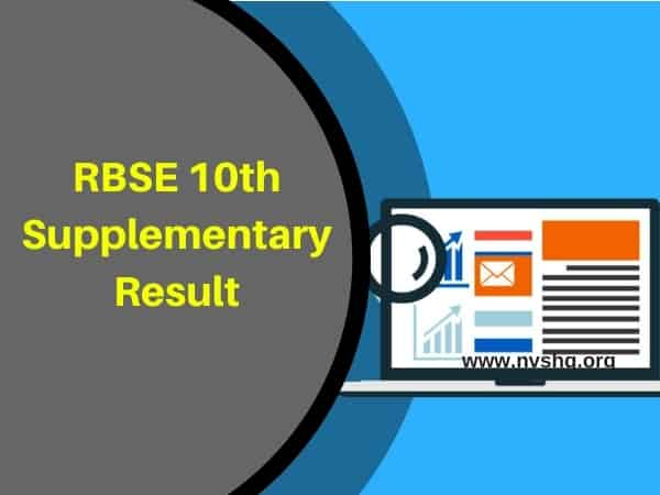 RBSE 10th Supplementary Result