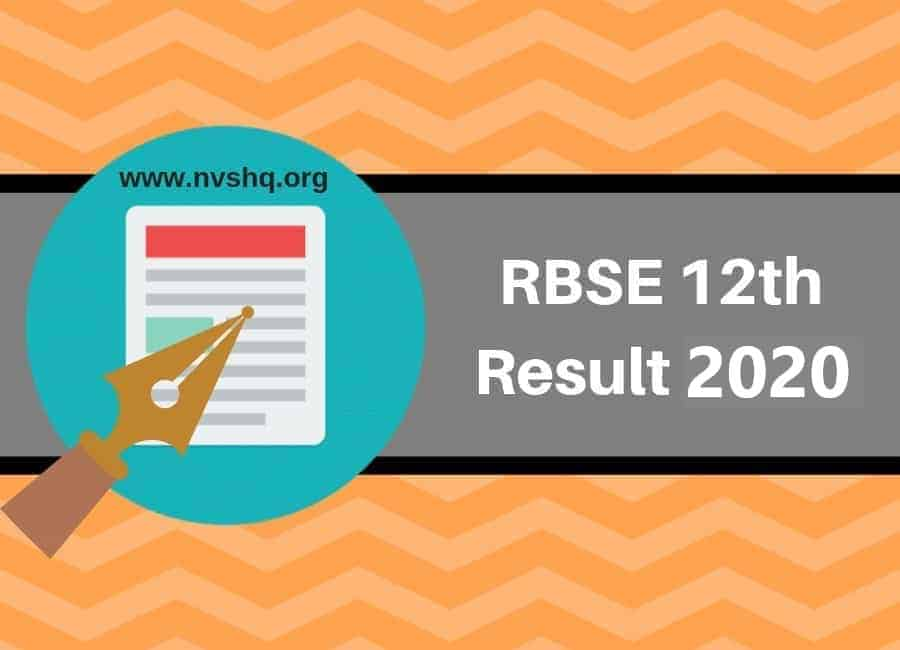 rbse-12-supplementary-result