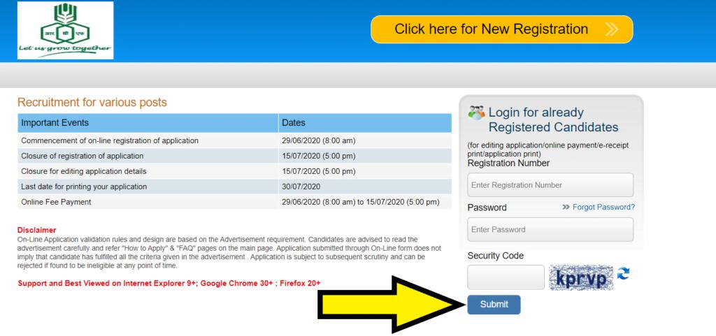 RCF-Limited-Recruitment-2020-login
