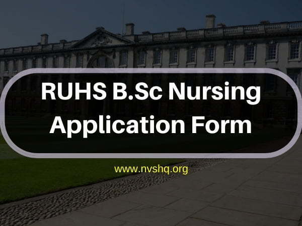 RUHS Application Form 2020