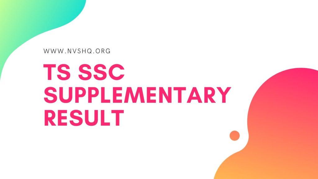 TS SSC Supplementary Result