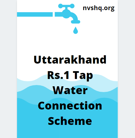 UK-Rupees-One-Tap-Water-Connection