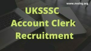 UKSSSC-Account-Clerk-Recruitment-2020