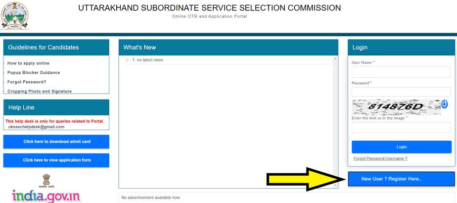 UKSSSC-Account-Clerk-registration