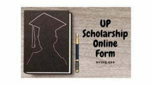 UP-Scholarship-Online-Form