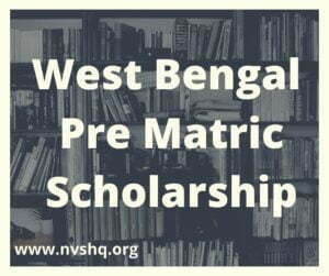West-Bengal-Pre-Matric-Scholarship-2020