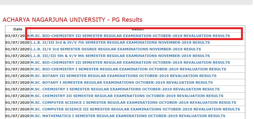 nagarjuna-result-revaluation-2020
