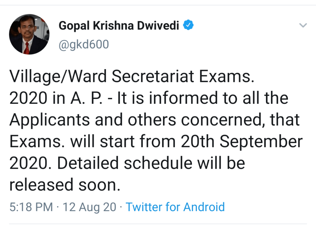 ap-gs-vs-new-exam-date-2020