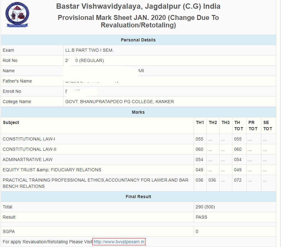 bastar-revaluation-result-2020