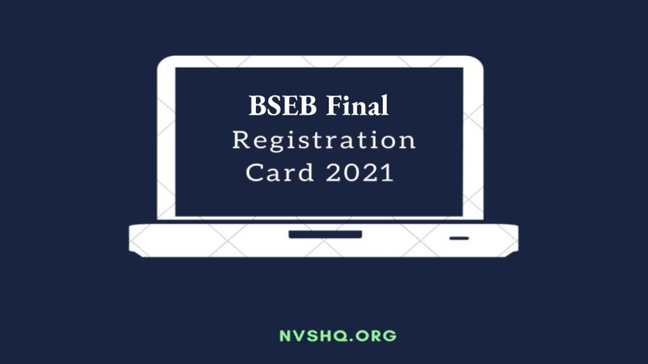 bseb-final-registration-2021