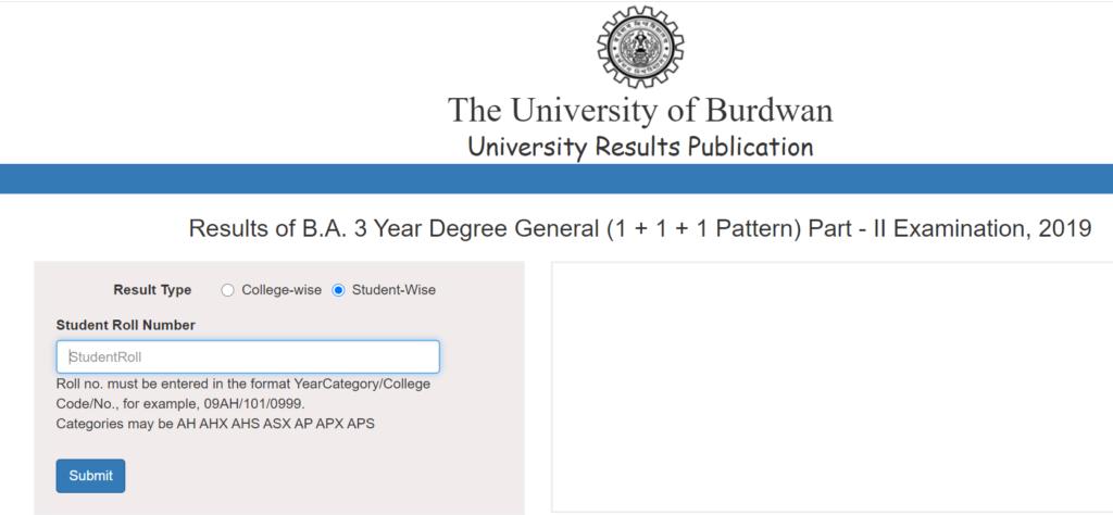 burdwan-result-2020