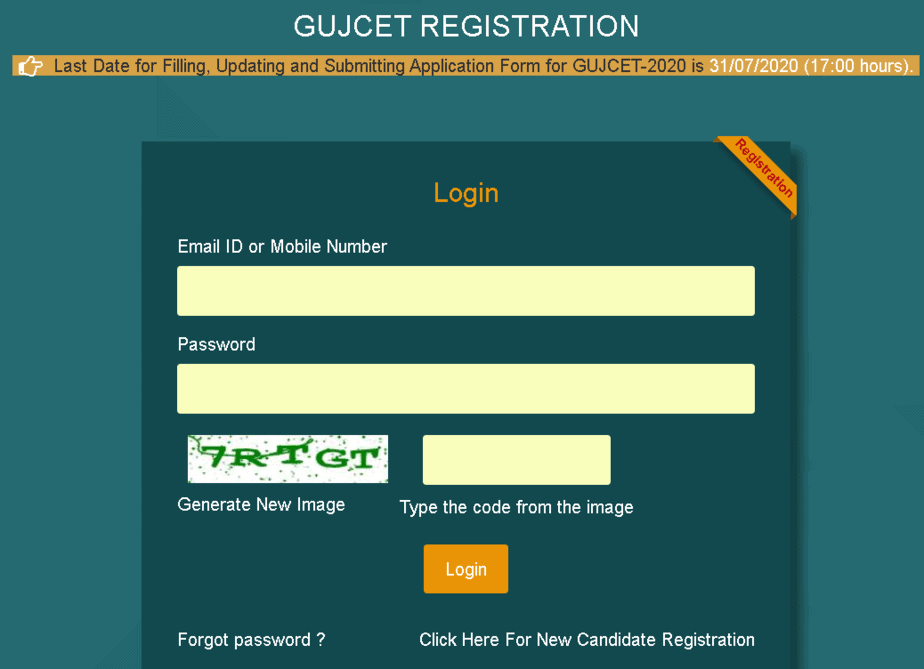 gujcet-2020-apply-online