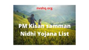 pm-kisan-samman-nidhi-yojana-6th-kisht-link