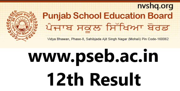 psec.ac.in-12th-result-2021