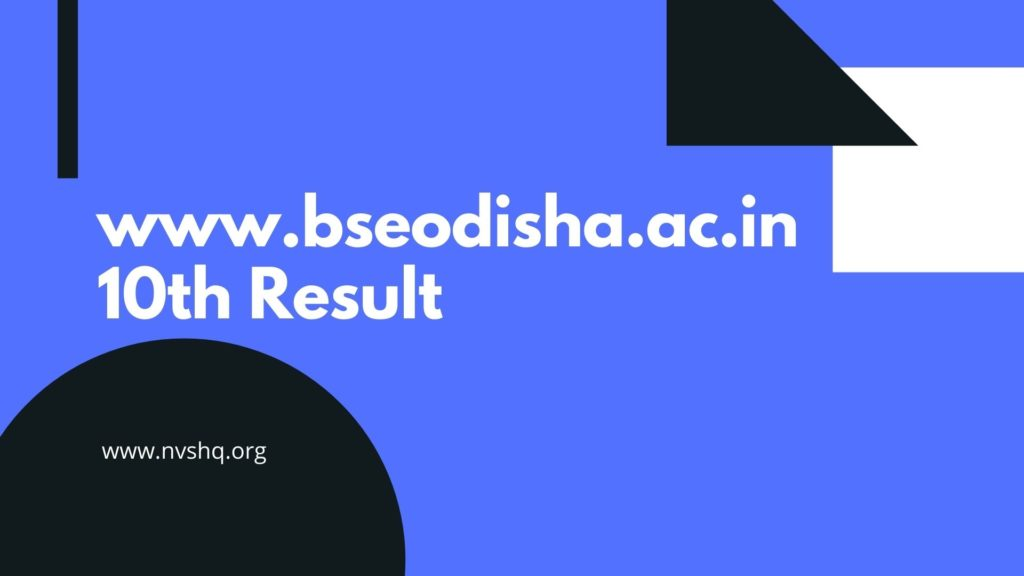 www.bseodisha.ac.in 2020 10th Result