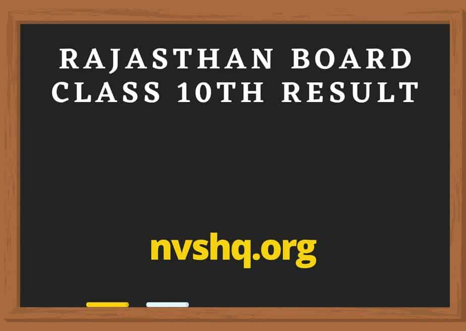 www.rajeduboard.rajasthan.gov.in-Result-2020-Rajasthan-Board-Class-10th-Result
