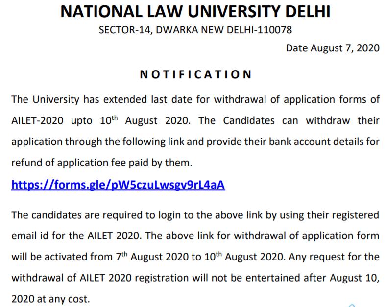 AILET-2020-Application-form