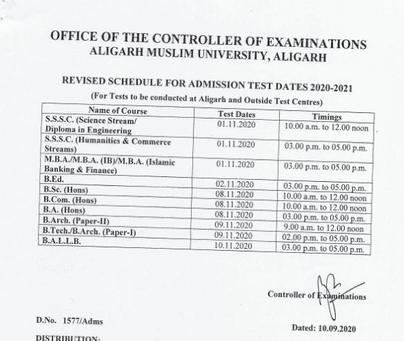 amu-admission-test-dates-notice-2020