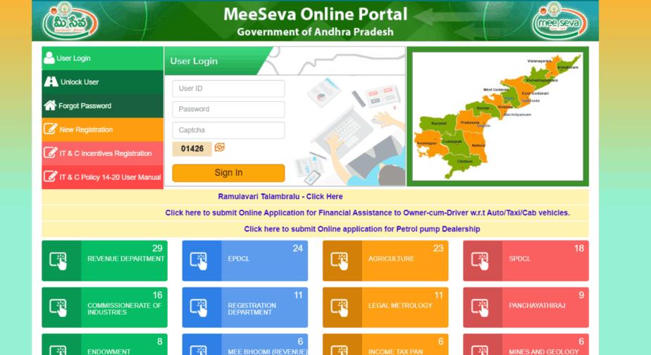 Andhra-Pradesh-Income-Certficiate-Application
