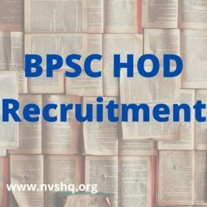 BPSC-HOD-Recruitment-2020