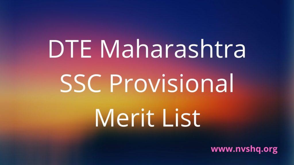 DTE-Maharashtra-SSC-merit-list-2020