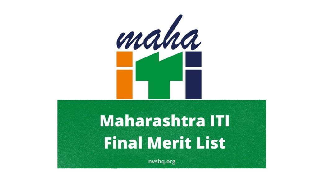 Maharashtra ITI Final Merit List 2020