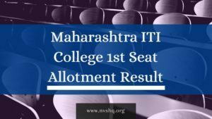 Maharshtra-ITI-college-1st-seat-allotment-result