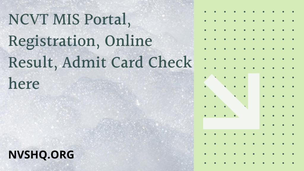 NCVT-MIS-Portal