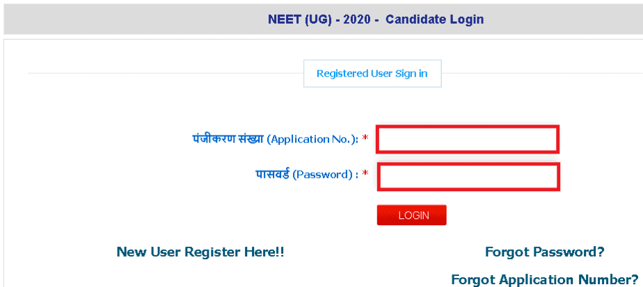 NEET-2020-Admit-card-exam-center