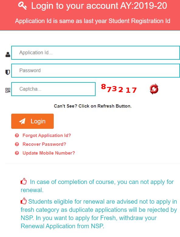 NSP-renewal-page