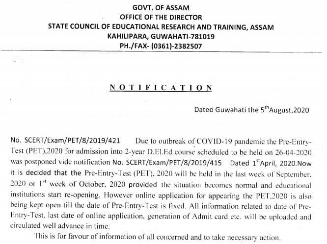 PET-admission-test-notice
