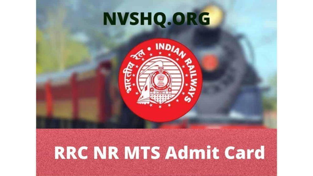 RRC-NR-MTS-Admit-Card-2020