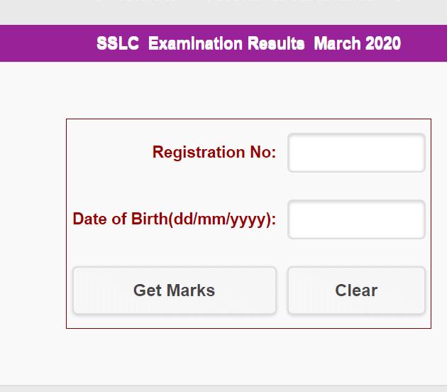 tn-sslc-result