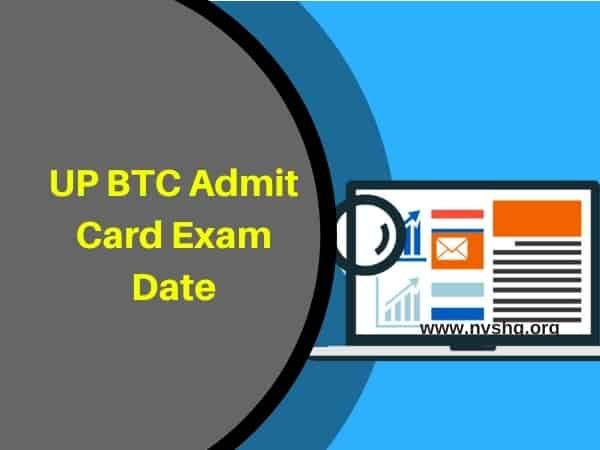 UP BTC Admit Card