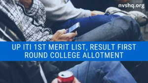 UP-ITI-1st-Merit-List-2020-Result-First-Round-College-Allotment