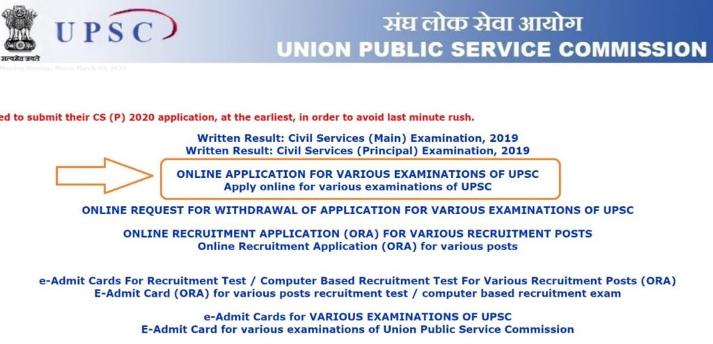 UPSC-CMS-Online-Application