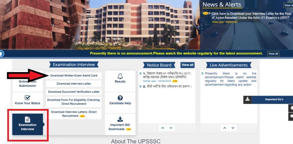 UPSSSC-Forest-Guard-Admit-Card-link