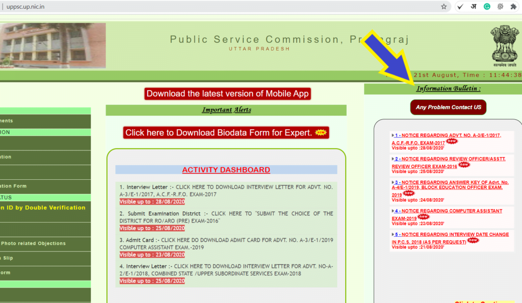 UP-Public-Service-Commission-Result