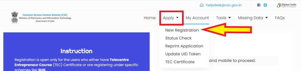 csc-vle-registration-2020