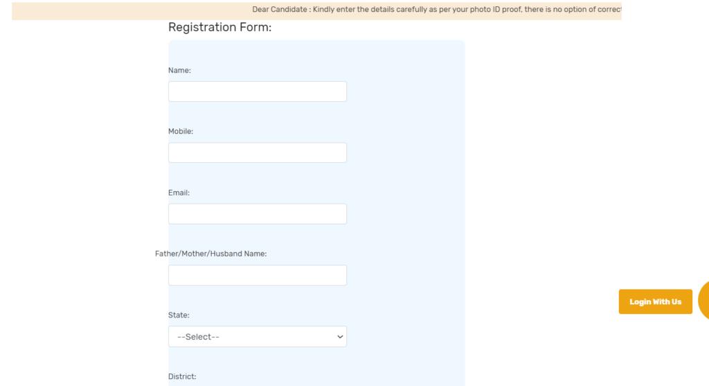tec-registration-form